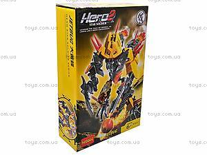 Конструктор Hero 2, 95B