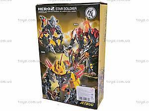 Конструктор Hero 2, 95B, цена