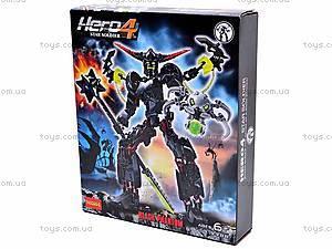 Конструктор «Hero 4», 9988