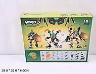 Конструктор 2 в 1 для детей HERO 5, 908, отзывы