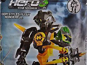 Конструктор HERO, 6 видов, 96C, фото