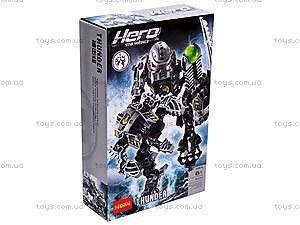 Пластиковый конструктор Hero, 93B