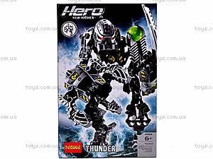 Пластиковый конструктор Hero, 93B, фото