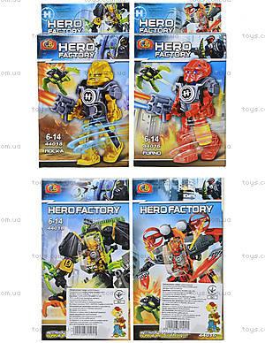 Конструктор детский с героями Hero Factory, 44014-44019