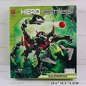 Конструктор Hero Fortress Scorpio, 9933