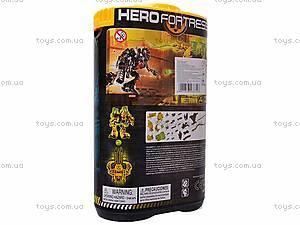 Конструктор Hero Fortress в колбе, 9896-9899, детские игрушки