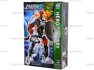 Конструктор детский Hero 5, 9023, фото