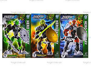 Конструктор детский Hero 5, 9023, отзывы