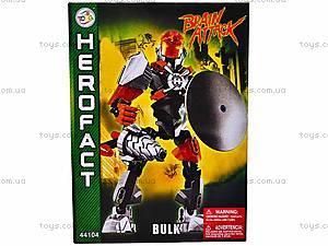 Конструктор Herofact «Bulk», 44104, игрушки