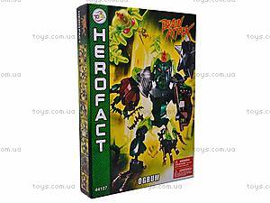 Конструктор Herofact «Ogrum», 44107