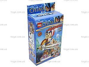 Конструктор игровой для детей Chima, 5703
