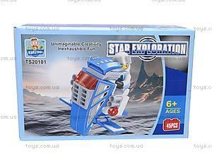 Конструктор игровой «Исследование космоса», TS20101A, цена