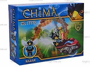 Конструктор игрушечный «Легенды Чимы», 77772