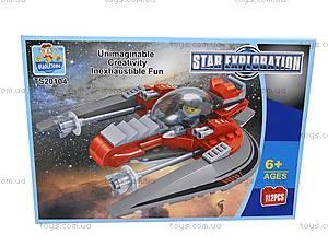 Конструктор «Исследование космоса», 112 деталей, TS20104A, цена