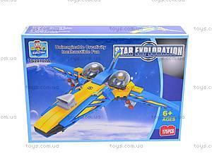 Конструктор «Исследование космоса», 175 деталей, TS20107A
