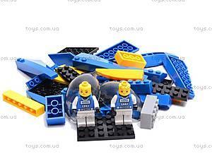 Конструктор «Исследование космоса», 175 деталей, TS20107A, цена