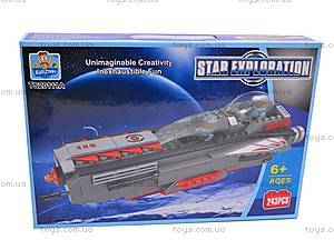 Конструктор «Исследование космоса», 243 детали, TS20111A