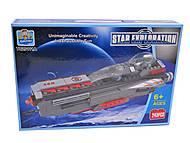 Конструктор «Исследование космоса», 243 детали, TS20111A, купить