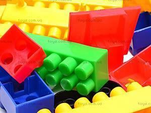 Конструктор из крупных блоков, 0328, игрушки