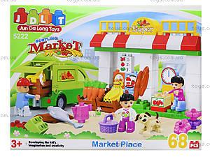 Конструктор «Продуктовый магазин», 5222, игрушки