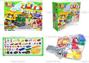 Конструктор «Магазин с грузовиком», 5225