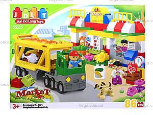 Конструктор «Магазин с грузовиком», 5225, отзывы