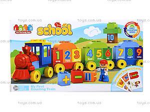 Детский конструктор поезд, 5306, купить