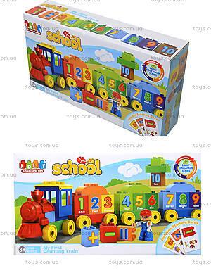 Детский конструктор поезд, 5306