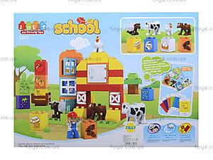 Детский конструктор «Ферма» в коробке, 5310, купить