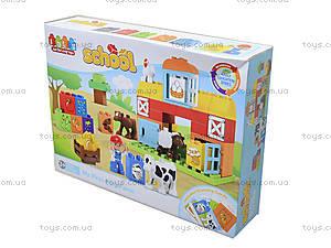 Детский конструктор «Ферма» в коробке, 5310, фото