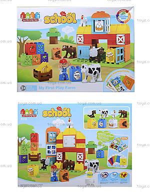 Детский конструктор «Ферма» в коробке, 5310