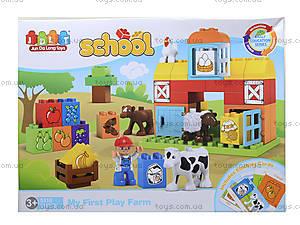 Детский конструктор «Ферма» в коробке, 5310, отзывы