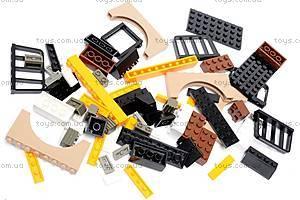 Конструктор «Железная дорога», 301 элемент, 10618, toys.com.ua