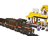 Конструктор «Железная дорога», 800 деталей, 14601, фото