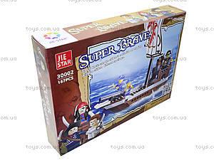 Детский конструктор «Пираты», 167 деталей, 30002, купить