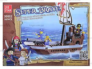 Детский конструктор «Пираты», 167 деталей, 30002, отзывы