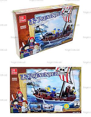 Конструктор для детей «Пиратский корабль», 197 деталей, 30003