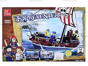 Конструктор для детей «Пиратский корабль», 197 деталей, 30003, отзывы