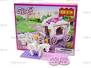 Конструктор «Карета с принцессой», CG3267, магазин игрушек