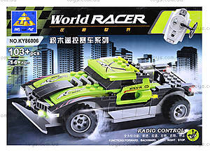 Детский конструктор Kazi «Машина на радиоуправлении», 86006, игрушки