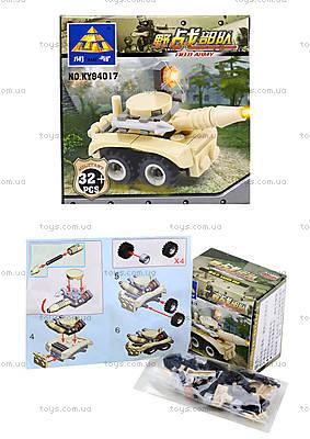 Конструктор для детей «Танк», 32 детали, KY84017