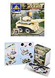 Конструктор для детей «Танк», 32 детали, KY84017, купить