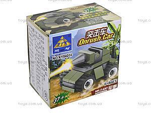 Детский конструктор «Военная машина», 37 деталей, KY84014, купить