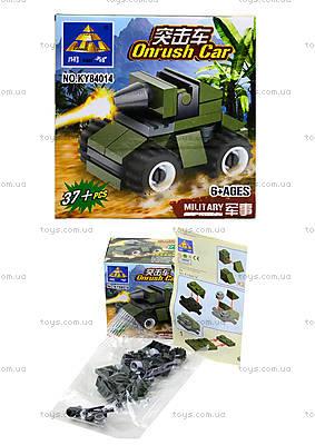 Детский конструктор «Военная машина», 37 деталей, KY84014