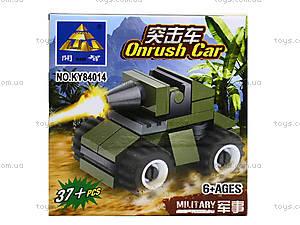 Детский конструктор «Военная машина», 37 деталей, KY84014, отзывы