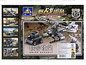 Конструктор Kazi «Военная техника», 193 деталей, KY84006, купить