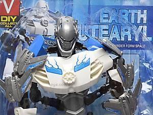 Конструктор «Хранители Земли», 2013-24, цена