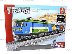 Конструктор «Классический поезд», 25808, toys.com.ua