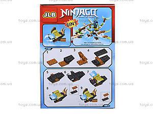Детский конструктор, поставляется в коробке, 3D35901-35906 H, фото