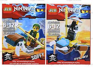 Детский конструктор, поставляется в коробке, 3D35901-35906 H, цена